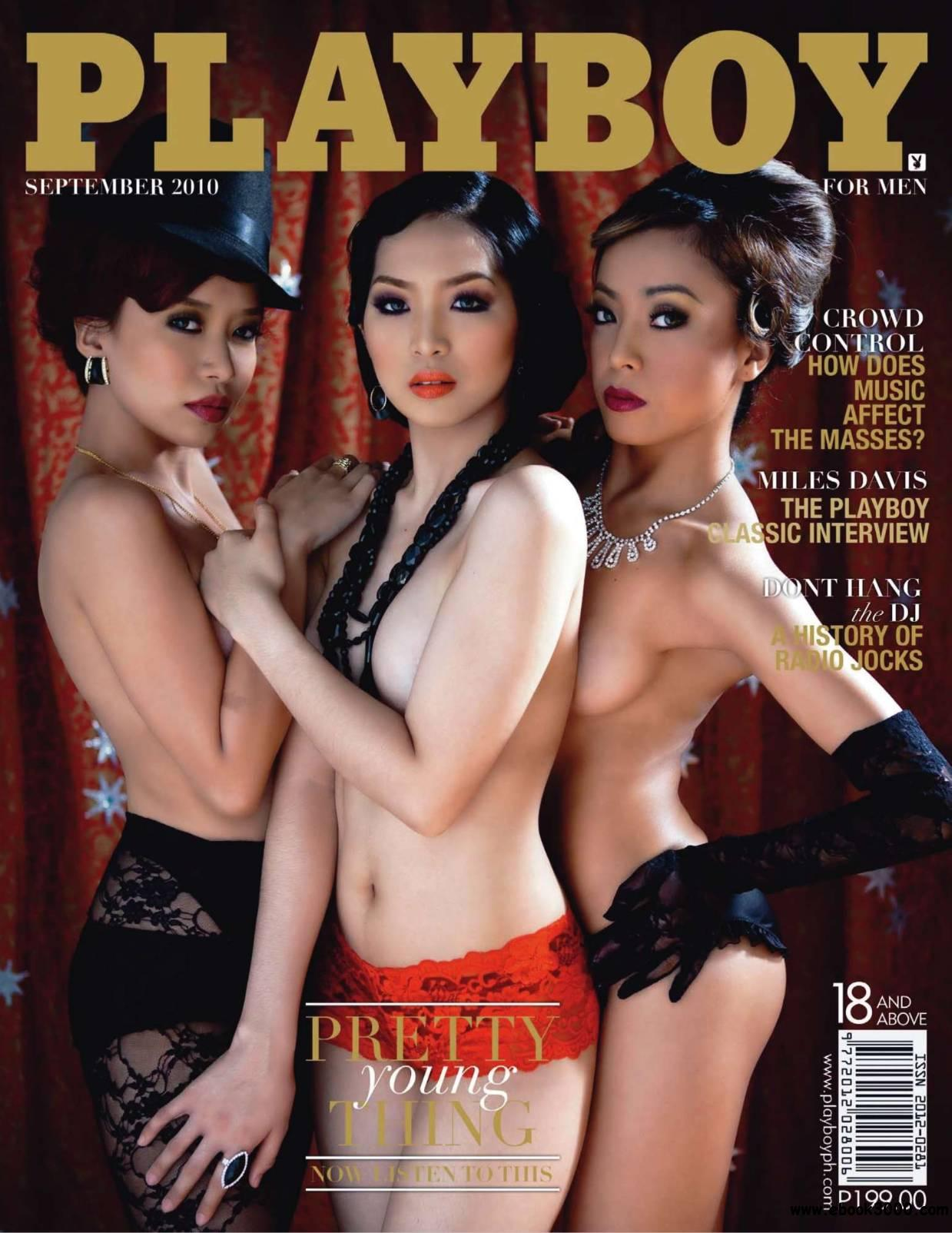 Playboy Philippines - September 2010 free download