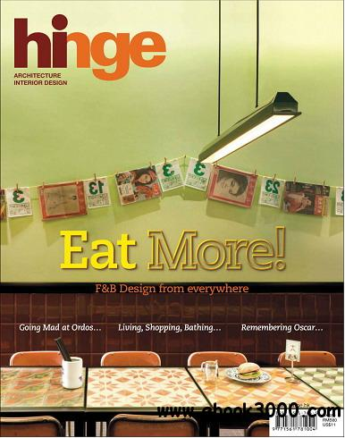 Hinge Magazine No.213 free download