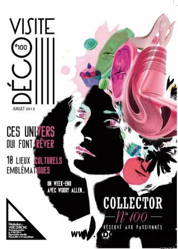 Visite Deco No.100 - Juillet 2013 free download