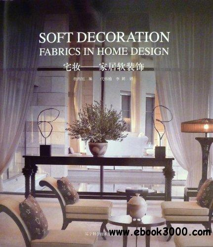 Home Staging: Home Soft Decoration download dree