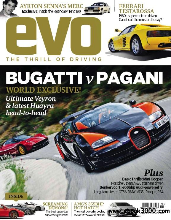 Evo - August 2013 free download