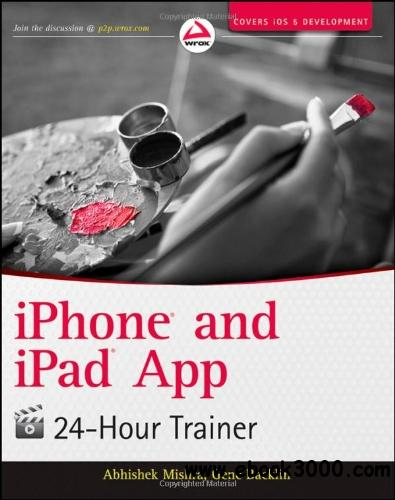 iPhone and iPad App 24-Hour Trainer free download