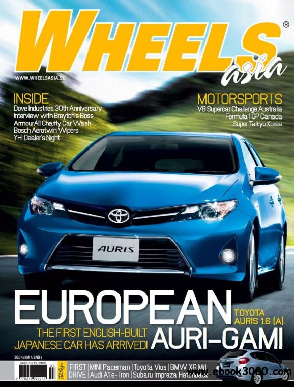 Wheels Asia - July 2013 free download
