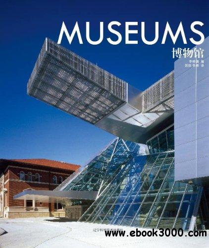 Museums (English/Chinese Edition) free download