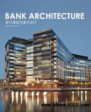 Bank Architecture download dree