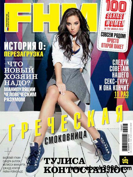 FHM Russia - July/August 2013 free download