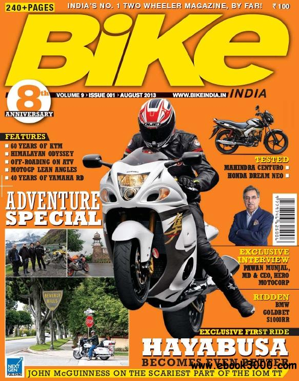 Bike India - August 2013 free download