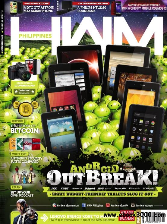 HWM Philippines - September 2013 free download