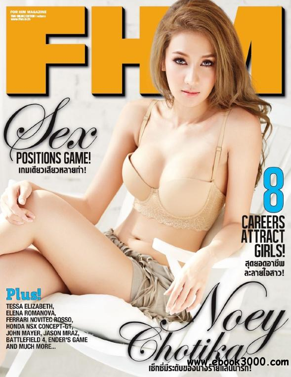 FHM Thailand - October 2013 free download