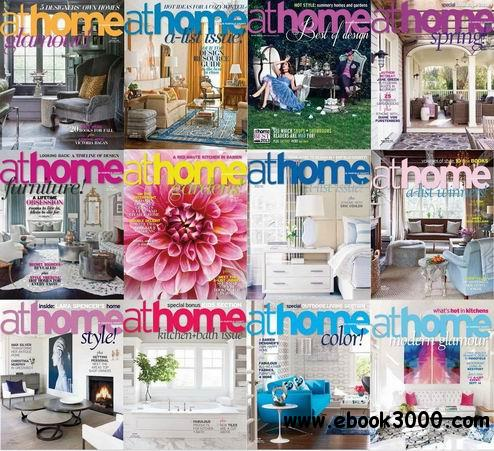 Athome Magazine 2011-2013 Full Collection free download