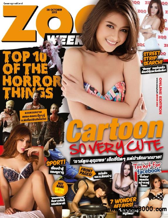 Zoo Weekly Thailand - 28 October 2013 free download