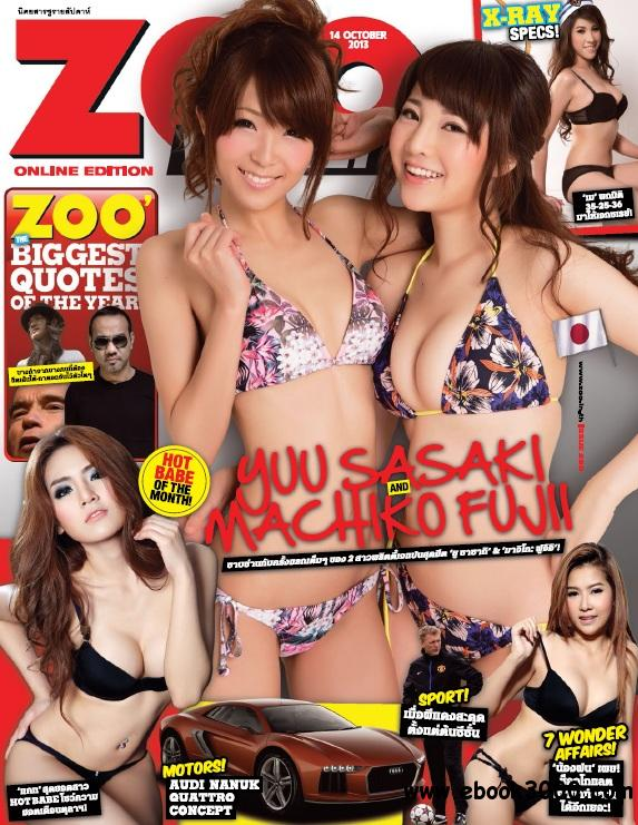 Zoo Weekly Thailand - 14 October 2013 free download