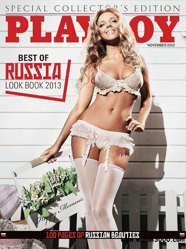 Playboy Special Collector's Edition Best of Russia - November 2013 free download