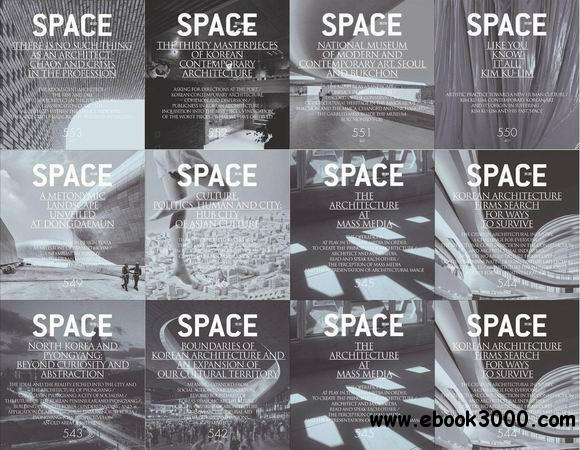 Space Magazine 2013 Full Collection free download