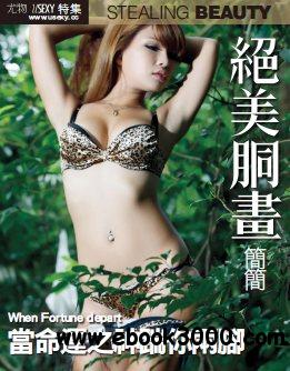 USEXY Special Edition - Issue No.106 free download