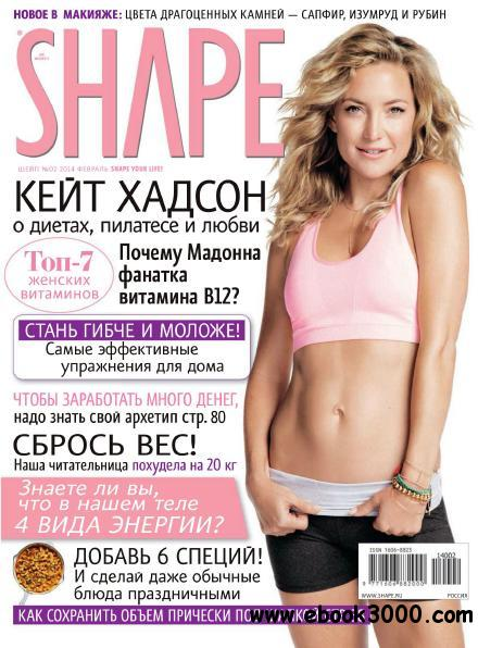 Shape Russia - February 2014 free download