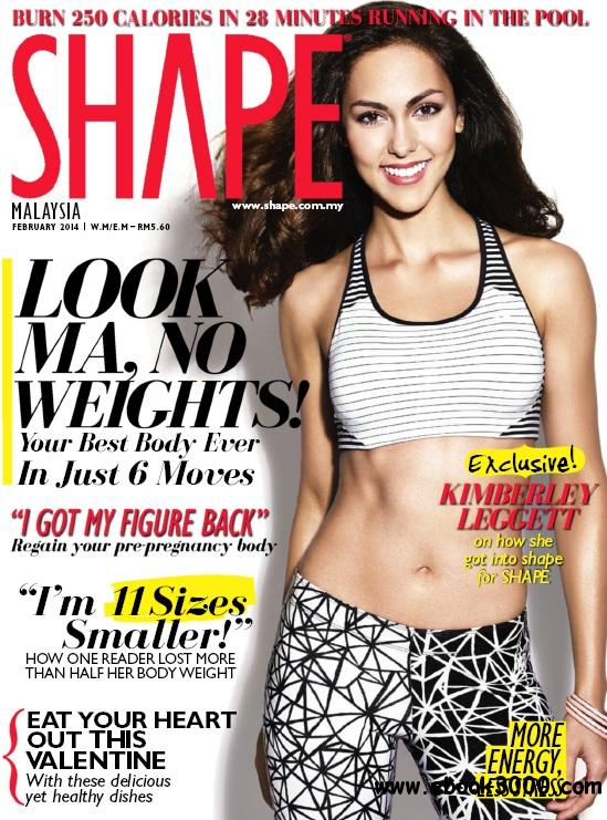 Shape Malaysia - February 2014 free download