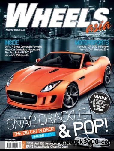 Wheels Asia - February 2014 free download