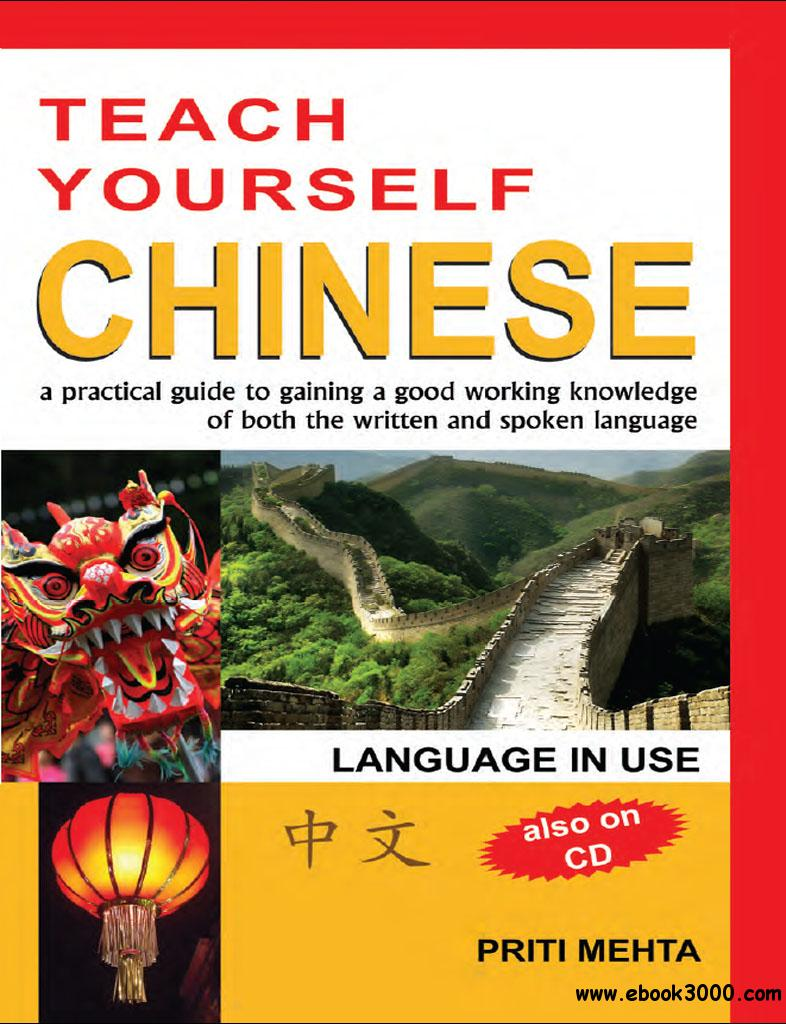 Teach Yourself Chinese free download