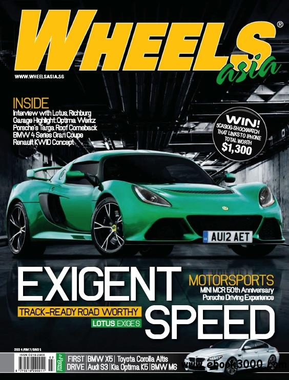 Wheels Asia - March 2014 free download