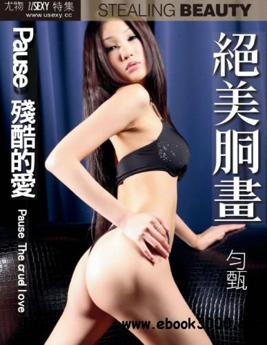 USEXY Special Edition - 21 March 2014 Taiwan free download