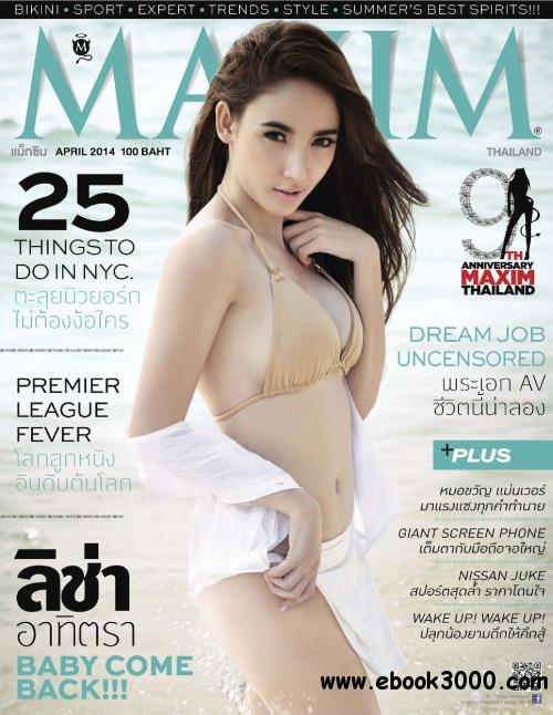 Maxim Thailand - April 2014 free download