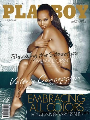 Playboy Philippines - April 2012 free download