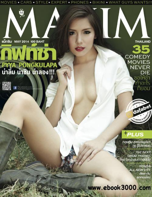 Maxim Thailand - May 2014 free download