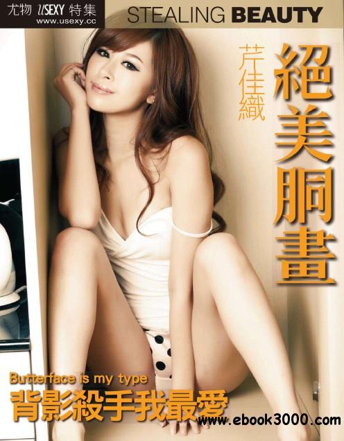 USEXY Special Edition - 09 May 2014 free download