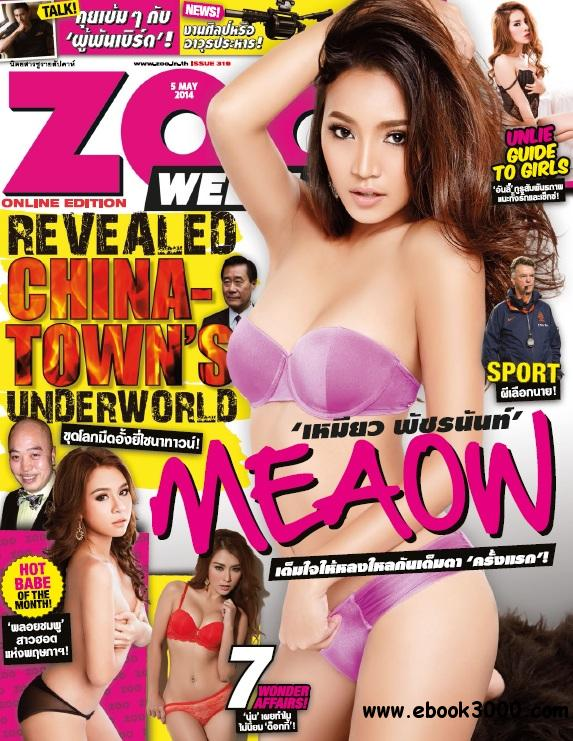 Zoo Weekly Thailand - 5 May 2014 free download