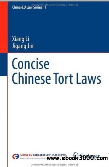 Concise Chinese Tort Laws free download