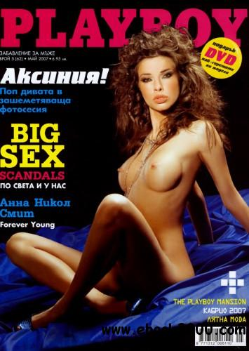 Playboy Bulgaria - May 2007 free download