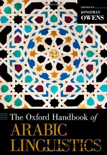 The Oxford Handbook of Arabic Linguistics download dree