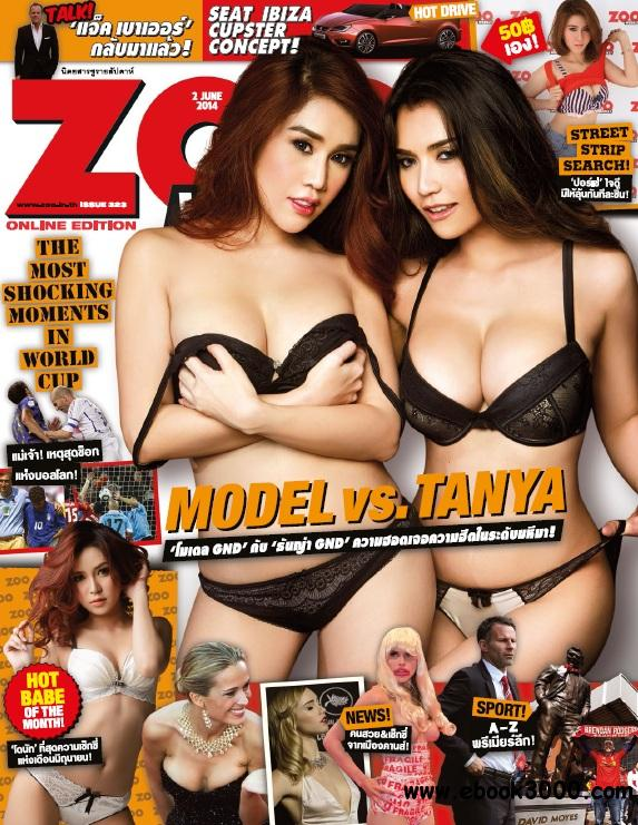 Zoo Weekly Thailand - 2 June 2014 free download