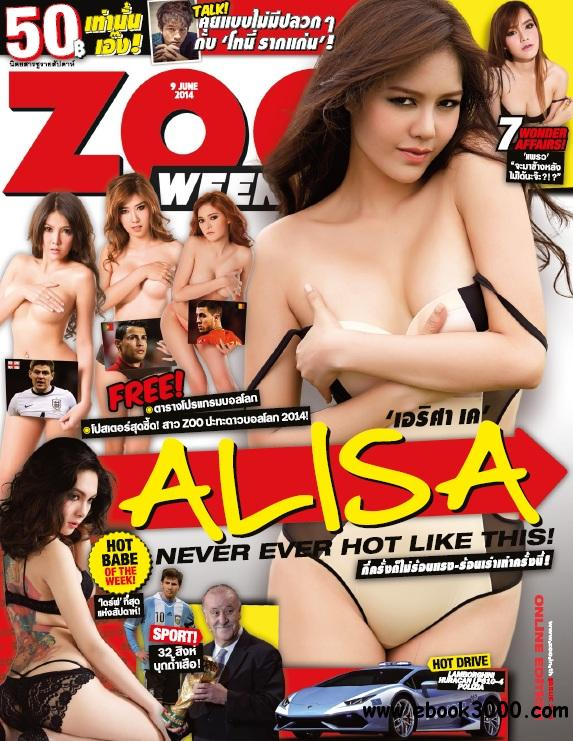 Zoo Weekly Thailand - 9 June 2014 free download