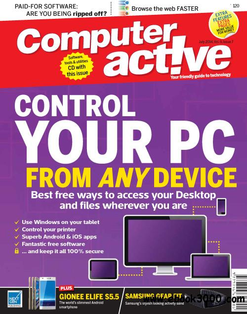 Computeractive India - July 2014 free download