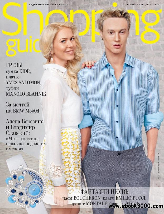 Shopping Guide Russia - July-August 2014 free download