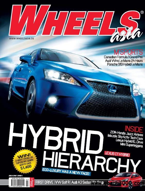 Wheels Asia - July 2014 free download