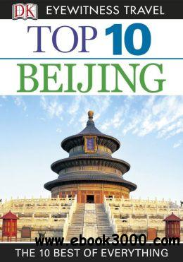Top 10 Beijing free download