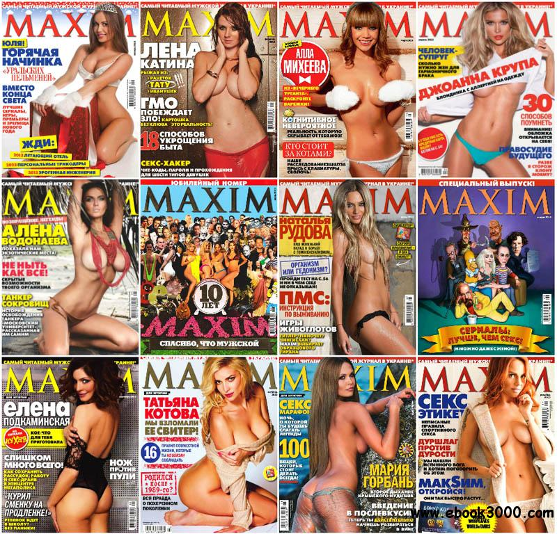 Maxim Ukraine - Full Year 2013 Issues Collection free download