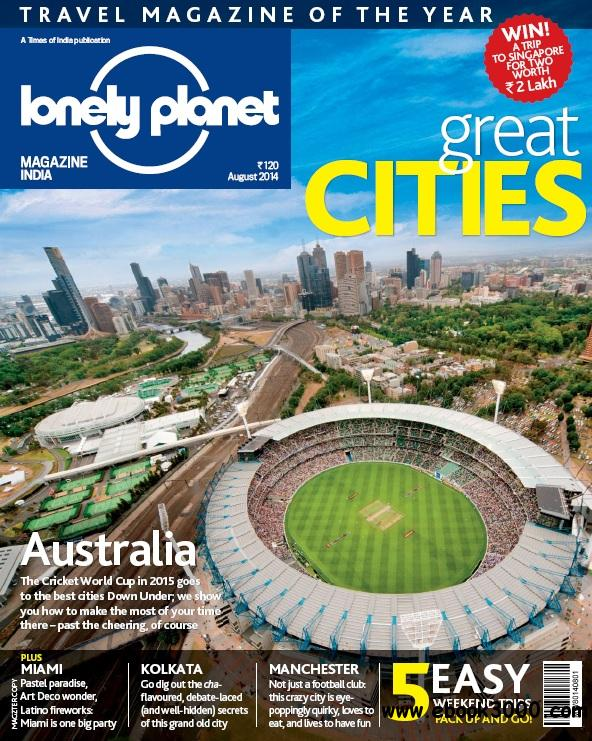 Lonely Planet Magazine India - August 2014 free download