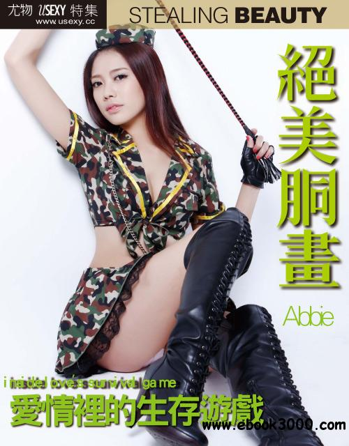 USEXY Special Edition - Issue 139, 2014 download dree