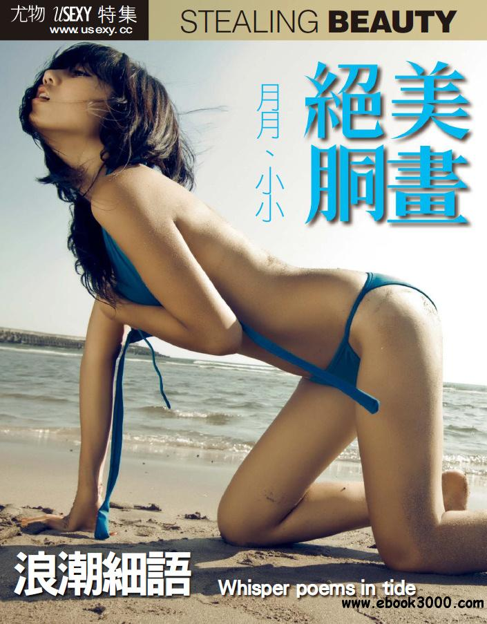 USEXY Special Edition - Issue No. 144 free download