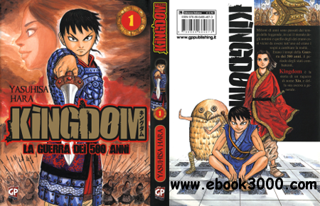 Kingdom - Volume 1 free download