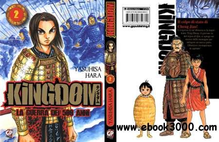 Kingdom - Volume 2 free download