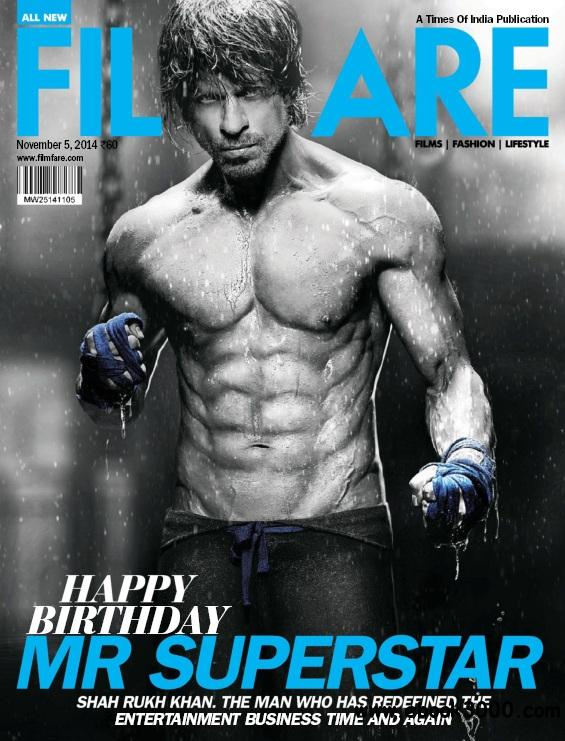 Filmfare - 5 November 2014 free download