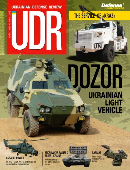 Ukrainian Defense Review - October/December 2014 free download