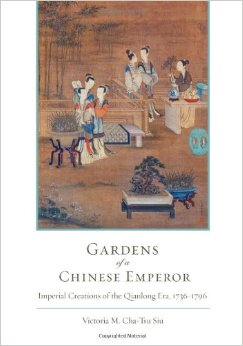 Gardens of a Chinese Emperor: Imperial Creations of the Qianlong Era, 1736-1796 free download