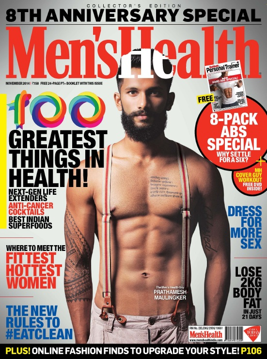Men's Health India - November 2014 free download