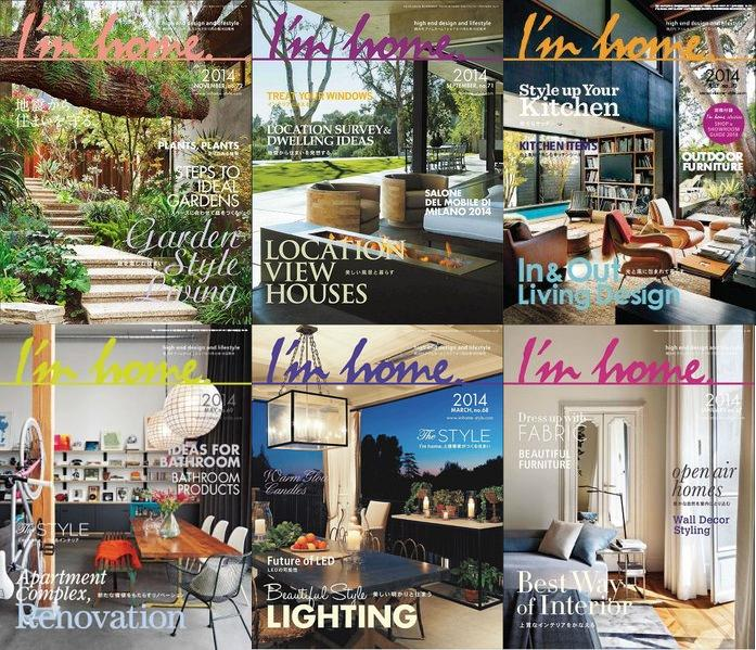 I'm Home Magazine 2014 Full Collection free download